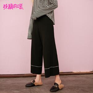 【2件3折到手价:92】妖精的口袋阔腿裤秋装新款黑色薄款甜美日系九分裤直筒裤女