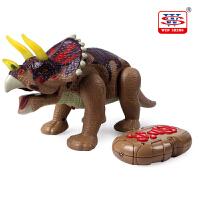 遥控恐龙玩具儿童电动仿真动物模型会走路的玩具