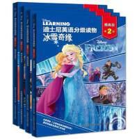 分级读物第2级我会自己读 迪士尼英语 提高级英语学习冰雪奇缘海底总动员2 书双语英文读物大电影故事绘本儿童3-6周岁美