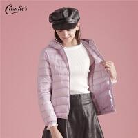 【满300减30】面包羽绒服女士冬季新款韩版修身白鸭绒拉链连帽短款轻薄外套