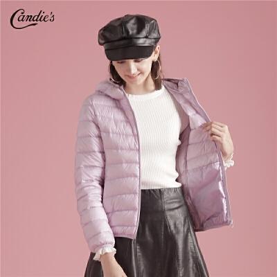 面包羽绒服女士冬季新款韩版修身白鸭绒拉链连帽短款轻薄外套