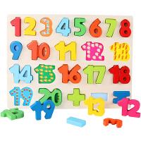 1-3岁宝宝早教男女孩3-6周岁儿童玩具数字母拼图积木玩具