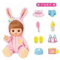 妹妹爱护套装仿真洋哄娃娃会眨眼洗澡女孩公主婴儿童安抚玩具 妹妹爱护套装 含娃娃