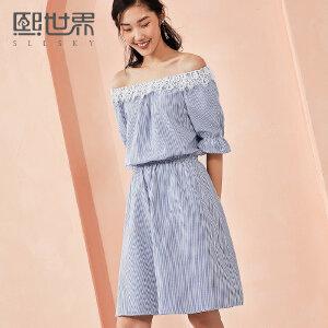 熙世界中长款短袖一字领条纹蕾丝连衣裙女2018夏装新款112LL014