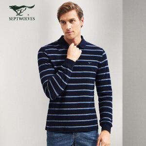 七匹狼长袖T恤 秋季新品 中青年男士时尚休闲百搭100%纯棉POLO衫