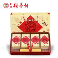 北京稻香村 酥皮京八件礼盒蛋糕食品 老北京特产零食点心400g