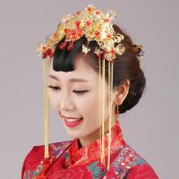 中式结婚礼秀禾服古装发饰套装饰品新娘头饰流苏