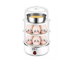 特价促销 双层三层煮蛋器 蒸蛋器 自动断电多功能小型煮鸡蛋羹机迷你家用 防干烧断电 蒸煮热多功能