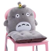 龙猫坐垫靠垫一体办公室椅垫学生椅子冬季电脑椅屁股垫子
