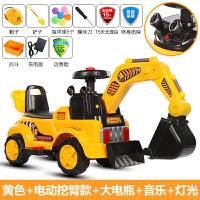 儿童挖掘机挖土机可坐可骑大号电动男孩玩具车遥控挖机宝宝工程车儿童节礼物 官方标配