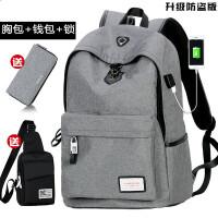 双肩包男韩版大学生电脑背包校园个性初中学生书包男高中