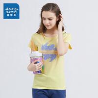[秒杀价:22.6元,真维斯年终狂欢,仅限12.12]真维斯短袖T恤女 2019夏装新款女士纯棉圆领印花体恤休闲韩版上