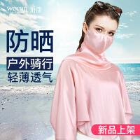 防晒衣夏季防晒口罩女防紫外线透气防尘面罩薄款袖套韩版潮款