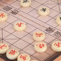 得力 中国象棋 套装折叠棋盘儿童实木象棋学生培训