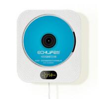 易创蓝牙CD播放器 CD机壁挂式CD播放机家用壁挂CD音响早教胎教英语