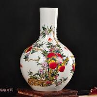 中式仿古陶瓷花瓶摆件 客厅插花艺干花花瓶瓷器 电视柜装饰品