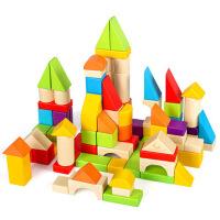 儿童大块积木玩具1-2周岁男女孩3-6岁幼儿宝宝木制8早教智力玩具