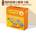 【盒装D】First Little Readers Guided Reading Level D 小读者系列25册 我