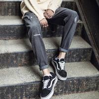 烟灰色牛仔裤男宽松直筒长裤潮流韩版哈伦裤青年加肥加大码男长裤