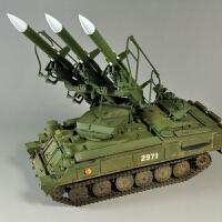 拼装军事模型00361 仿真1/35萨姆SAM-6 防空坦克导弹发射车 (需要自己拼装) +胶水+工具套