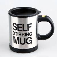 汉馨堂 塑料杯 自动搅拌咖啡杯带盖电动懒人奶茶杯不锈钢奶昔杯