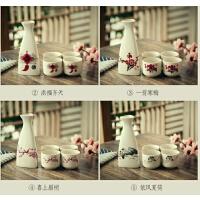 清酒酒具套装陶瓷日式白酒酒具套装