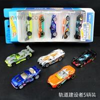 【新品】小跑车轨道赛道赛车合金小汽车玩具车男孩兰博基尼车模