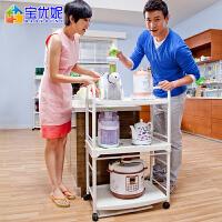 宝优妮 厨房置物架落地3层微波炉架移动电器烤箱架厨房用具储物架