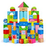 榉木 大块积木儿童智力玩具1-2-3-5-6周岁男女孩幼儿宝宝玩具