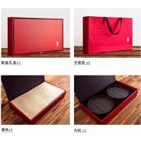 普洱茶包装盒空礼盒 高档福鼎白茶双饼357克通用纸盒定制