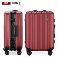 袋鼠轻登机20旅行箱女行李硬箱24铝镁合金金属框拉杆箱26寸万向轮男大容量超轻防摔手拉箱