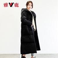 yaloo/雅鹿2018羽绒服女中长款欧货加厚过膝超长时尚韩版连帽潮新
