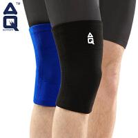 AQ 运动护膝 篮球 羽毛球 透气轻薄吸汗 运动护膝 护具