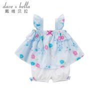 davebella戴维贝拉夏装新款女童套装 宝宝两件套DBJ7715