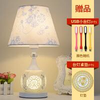 欧式陶瓷现代简约卧室床头灯喂奶客房厅个性创意浪漫调光布艺台灯
