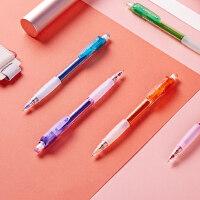 日本百乐/PILOT HFGP-20N-SL 透明彩色杆自动摇摇笔 活动铅笔