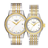 天梭(TISSOT手表超薄石英情侣对表一对手表 T085.210(410).22.011.00