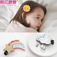 韩国儿童发夹可爱公主卡通小夹子刘海夹头饰鸭嘴夹发卡女孩饰品
