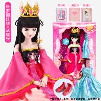 叶罗丽娃娃娃娃正版冰公主罗丽精灵梦夜萝莉仙子叶萝莉女孩玩具60厘米