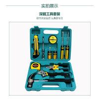 经济新款工具箱便携式12件套