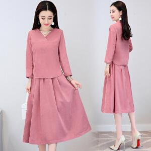 【满299减200 618开始了】Fanru梵如 时尚套装2018春秋季新款修身裙子桃皮绒两件套长袖连衣裙女中长款 F531-610