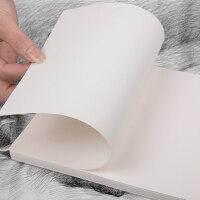 铅画纸8K4K16K素描纸速写本批发美术图画水彩纸水粉纸画画纸八开
