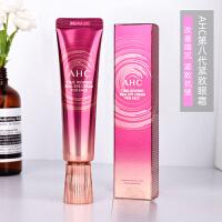 新包装升级款 韩国 AHC 六代玻尿酸B5精华抗皱眼霜30ml