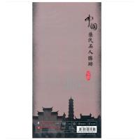 原装正版 经典纪录片 中国历代名人胜迹(8DVD)
