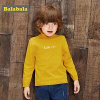 巴拉巴拉童装男童毛衣套头儿童秋冬2017新款小童宝宝保暖高领毛衫