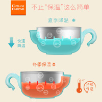 保温碗儿童餐具吸盘碗 婴儿碗勺套装辅食碗宝宝注水