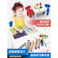 学习游戏多功能儿童积木桌男女孩子小颗粒儿童玩具积木桌子游戏