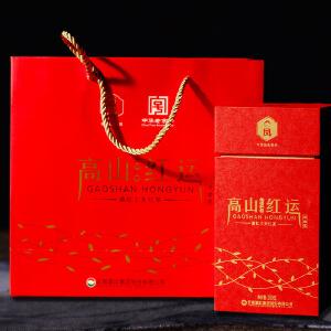 【两盒一起拍,250克一盒】2015年滇红集团 风牌红茶高山红运 古树红茶  250克/盒