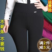 显瘦高腰弹力小脚裤大码女九分铅笔外穿打底短长裤春夏季外穿胖mm