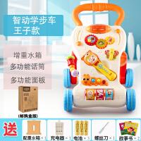 婴儿学步手推车可调速宝宝手推学步车防侧翻可调速带音乐玩具9个月婴儿学走路1-3岁助步